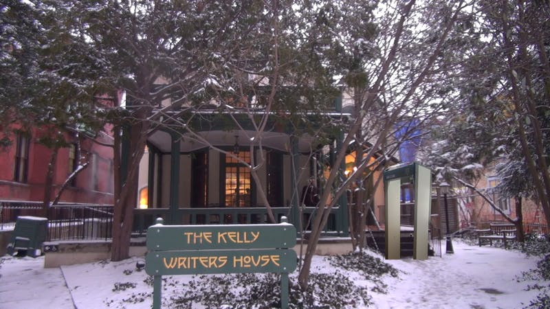 BREAKING: To Enter the Kelly Writers House You Must Have Clit Piercing