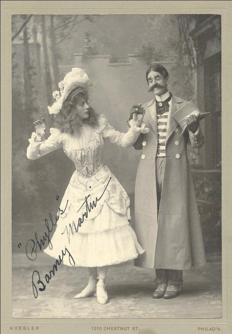 ShutterButton: Mask And Wig, Back In The Day