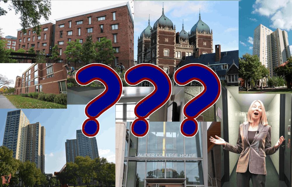 which-dorm