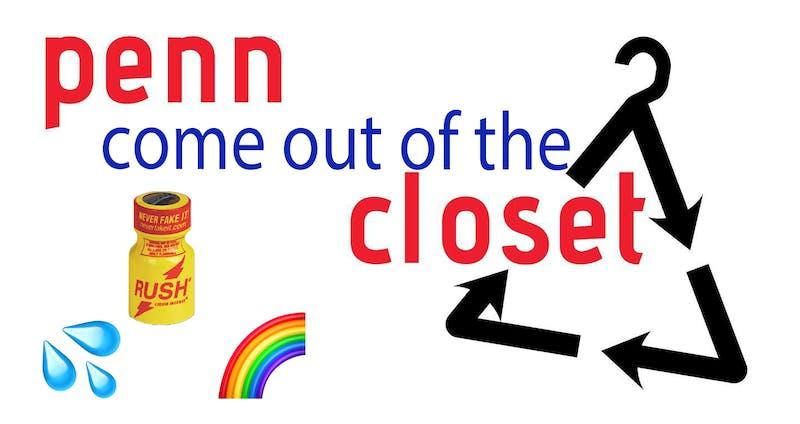 "LGBT Win! Penn Closet Rebrands as ""Penn Come Out of the Closet"""