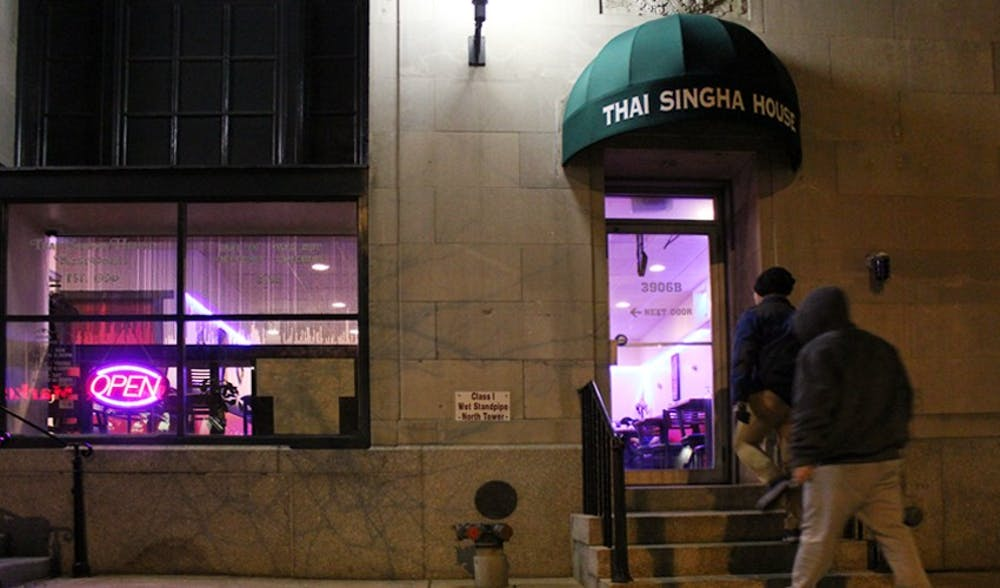 Thai Singha House recently reopened on 39th and Chestnut.