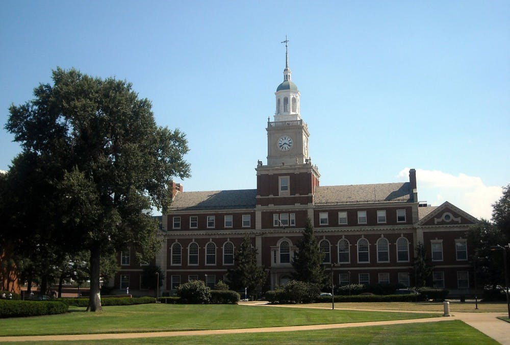 Howard_University_Founders_Library
