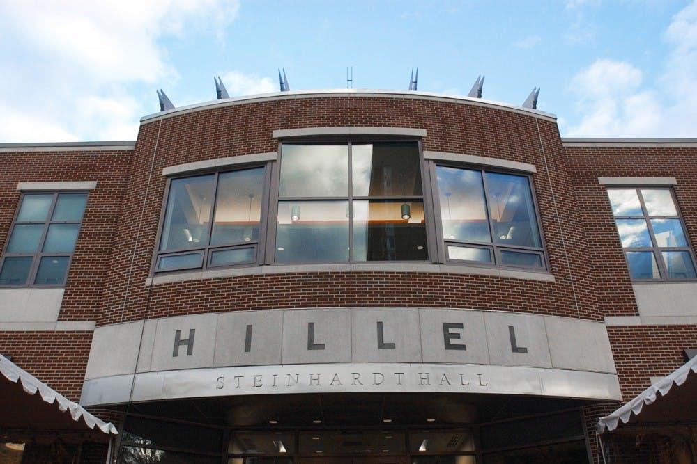 hillel-steinhardt-hall