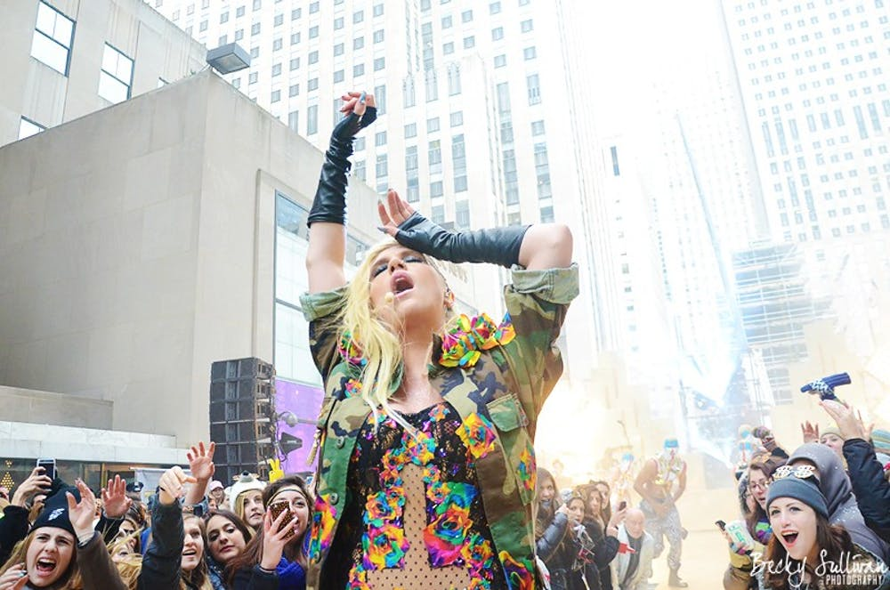 On Saturday afternoon Kesha's Facebook page revealed that she would be performing at Penn on April 17.
