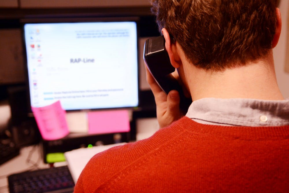 The Reach-A-Peer Helpline is staffed every night from 9pm-1am, and is available to all Penn students.