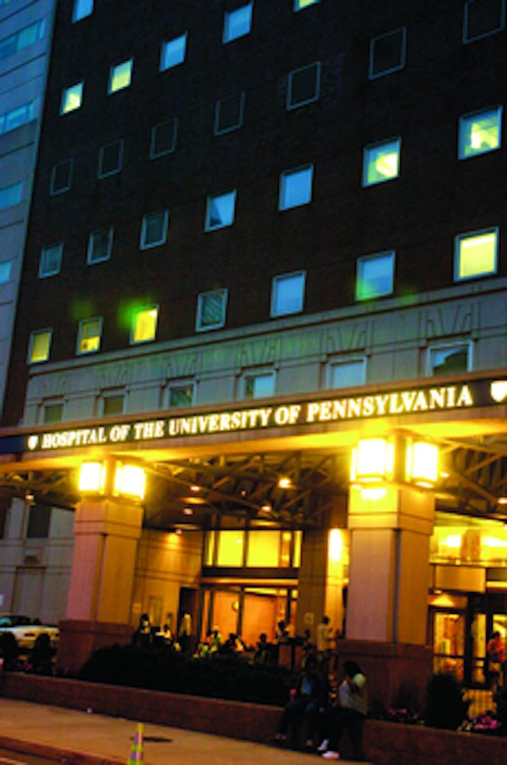 Penn hospital snags a gold star   The Daily Pennsylvanian
