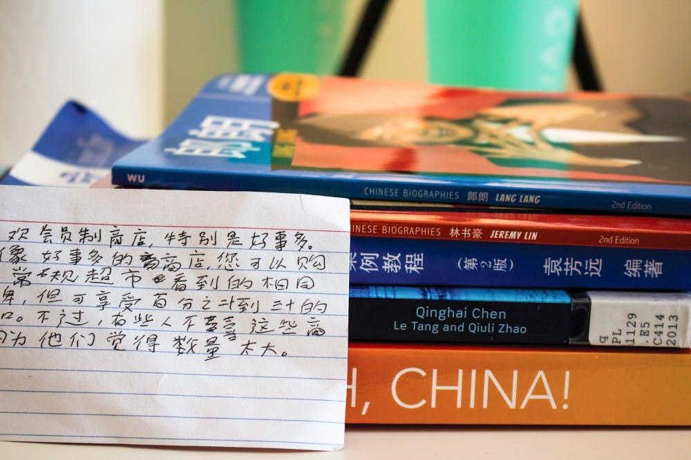 language-classes