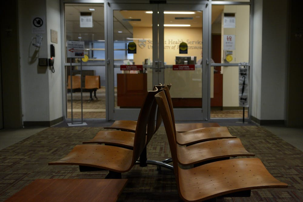 student-health-services-shs-empty-waiting-room