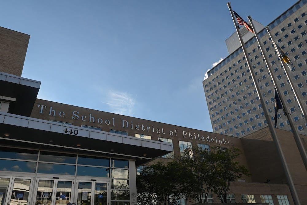 school-district-of-philadelphia-public-schools