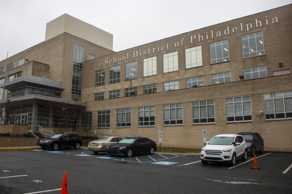 01-26-21-philadelphia-school-district-gary-lin