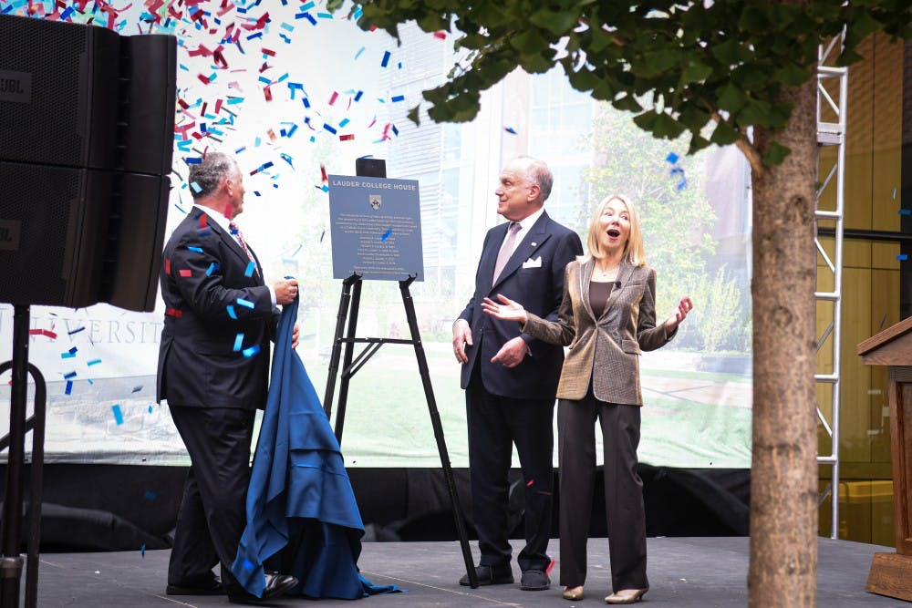 nch-new-college-house-lauder-college-house-amy-gutmann