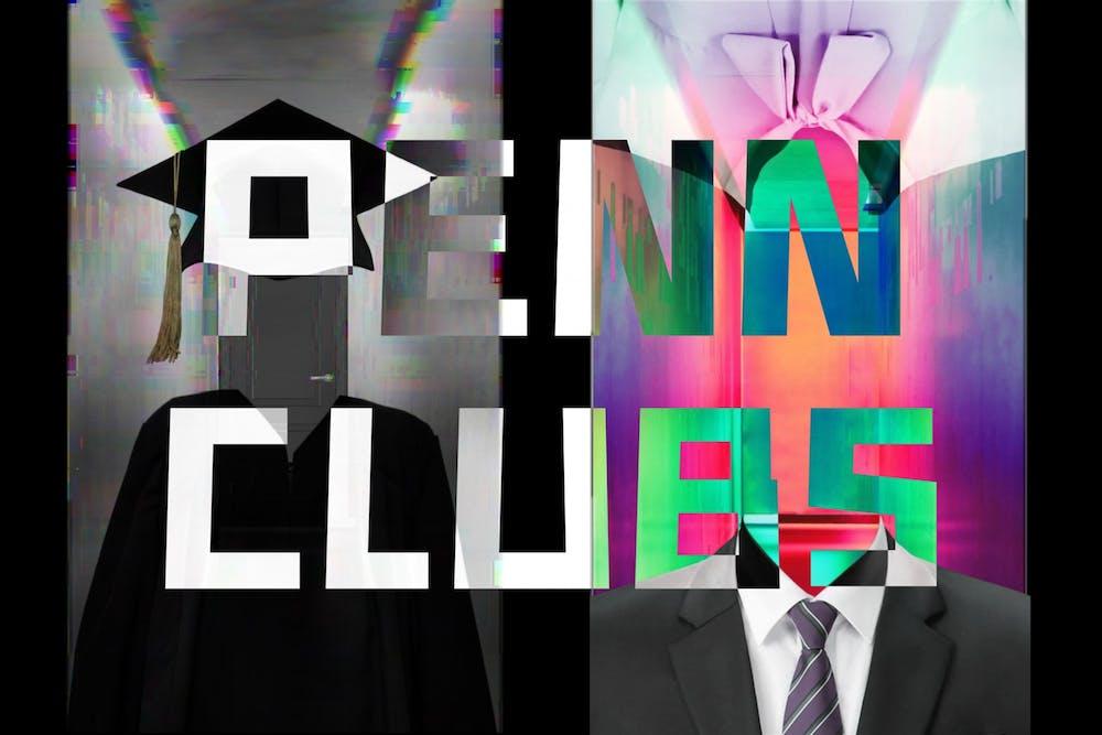 penn-clubs-exclusivity-illustration-keyu-lu