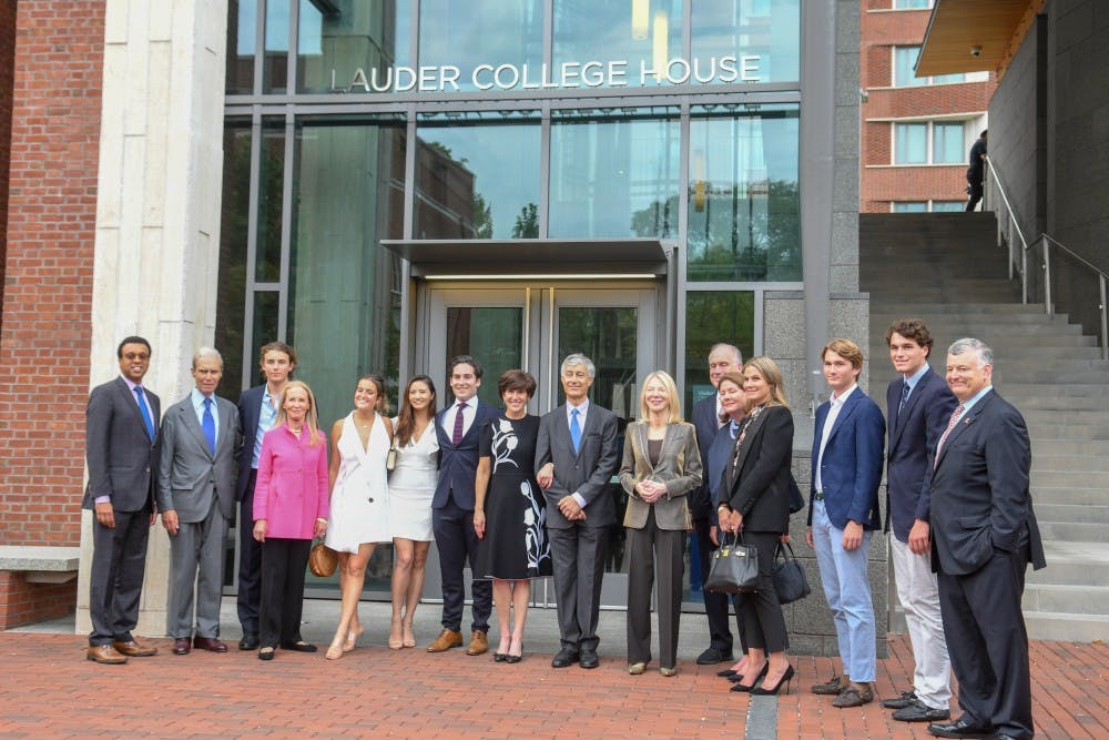 Photo Gallery   NCH renamed Lauder College House