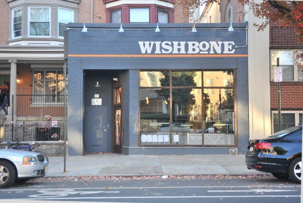 wishbone_web