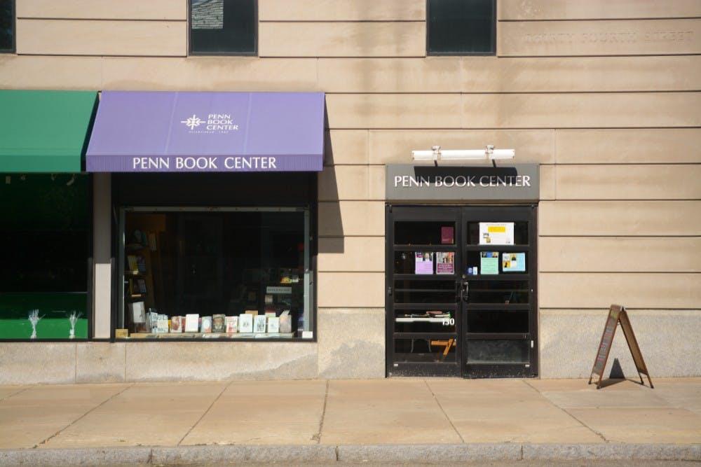 book-center-3