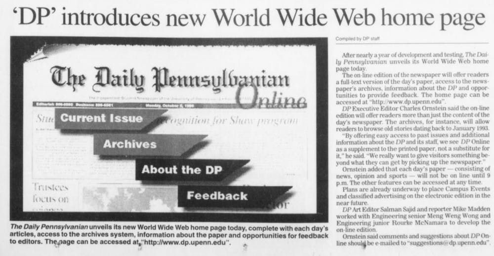 A clipping from The Daily Pennsylvanian on November 13, 1995, announcing our first foray into online journalism.