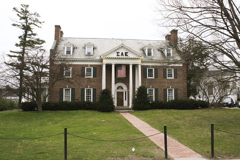 The College's Undergraduate Judicial Affairs Office dropped 24 of the 27 hazing charges against SAE members after obtaining new evidence.