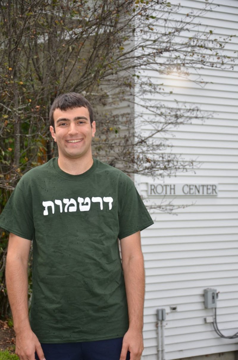 Libby writes about finding unexpected community at Dartmouth College Hillel.