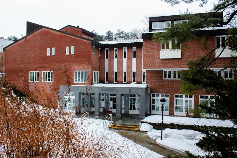Sudikoff Hall