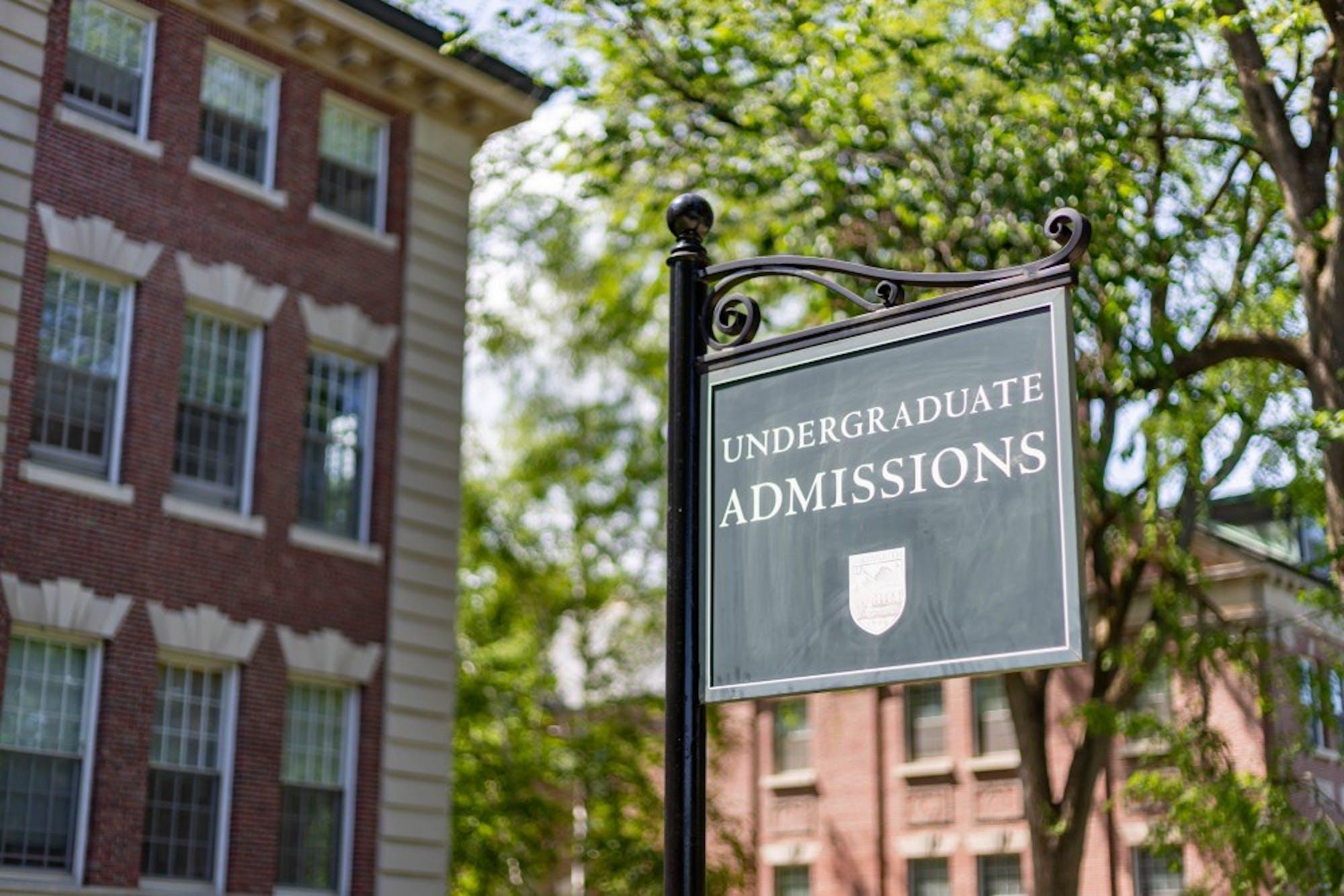 6-27-admissions-michaellin