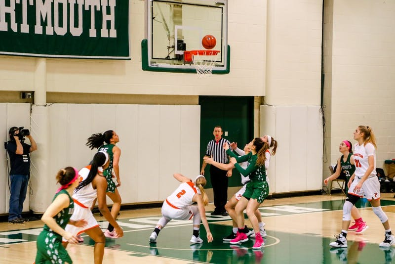 The women's basketball team fell to the defending Ivy League champion Princeton Tigers on Saturday night.