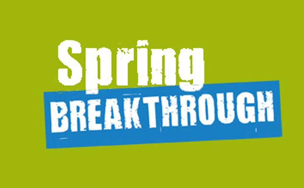 springbreakthrough-special