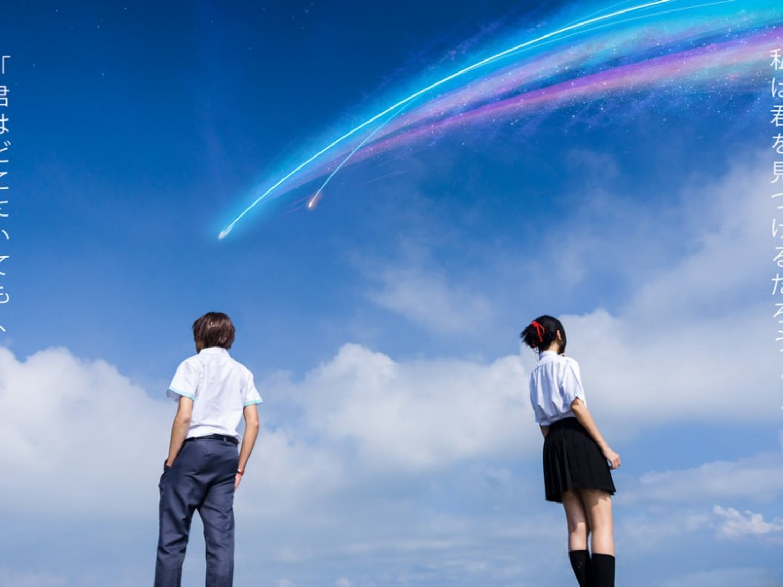 "Makoto Shinkai's animated film ""Kimi no Na wa"" (English translation ""Your Name"") deals with themes of fate and love."