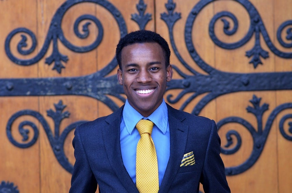 <p>Senior Jamal Edwards was selected by the student body as Duke's next undergraduate&nbsp;Young Trustee.</p>