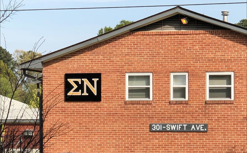 Graduate students will be housed in 301 Swift beginning in the fall.