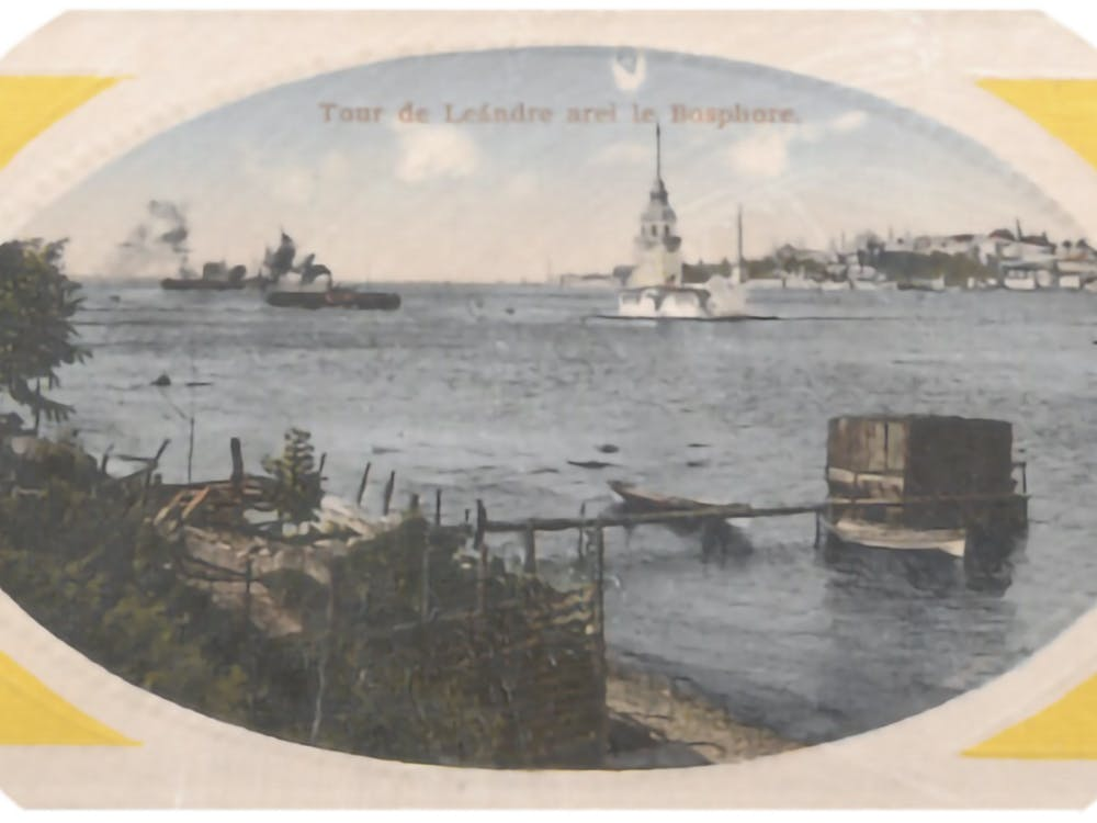 <p>The beautiful gardens and vistas of Istanbul have a vibrant, picturesque history recreated and retold by SUNY Buffalo professor Dr. Berin Golonu through postcards.</p>