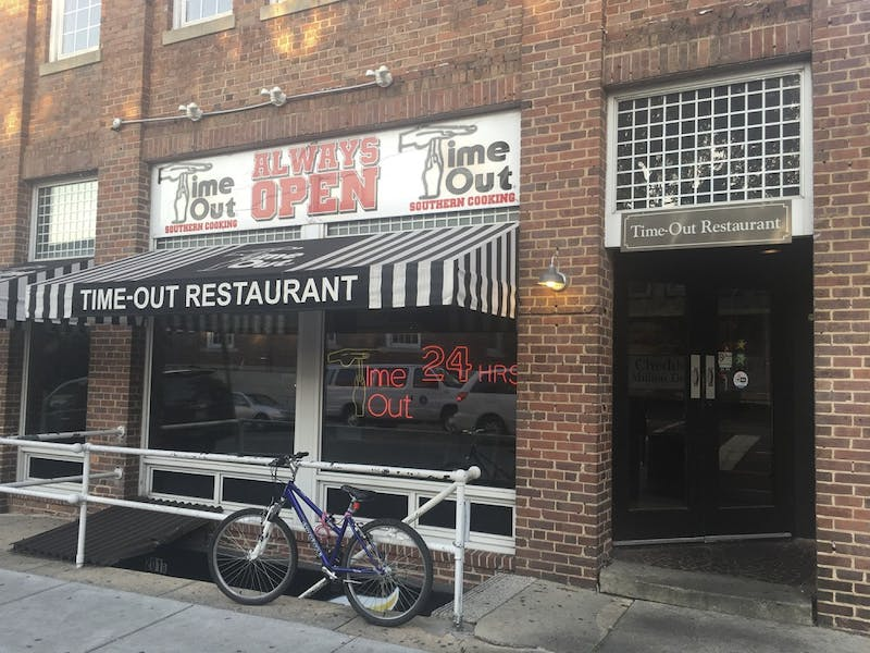 Time Out is one of the top alumni hot spots to visit druing Homecoming weekend.