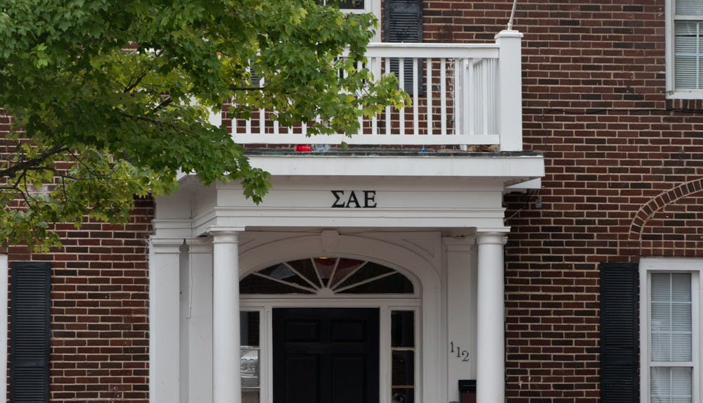 Sigma Alpha Epsilon lost University recognition for hazing violations