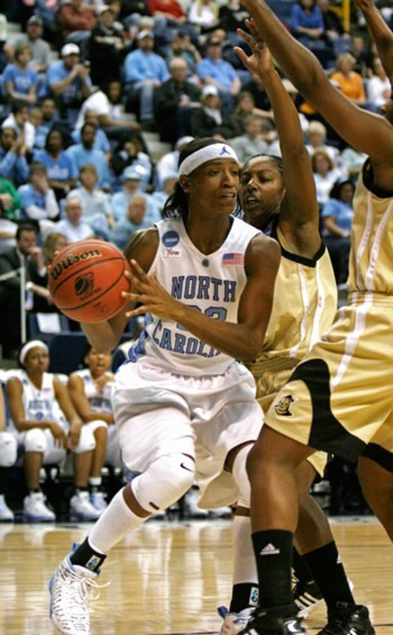 Senior guard/forward Rashanda McCants was selected 15th in the WNBA Draft and will spend her rookie year with the Minnesota Lynx.