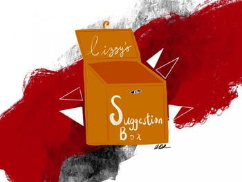 "Lizzy Campbell, a sophomore at UNC and a member of Tar Heel Voices, used her time in quarantine due to COVID-19 to work on and release her fourth EP, ""Suggestion Box."" Art courtesy of Anissa Deol."