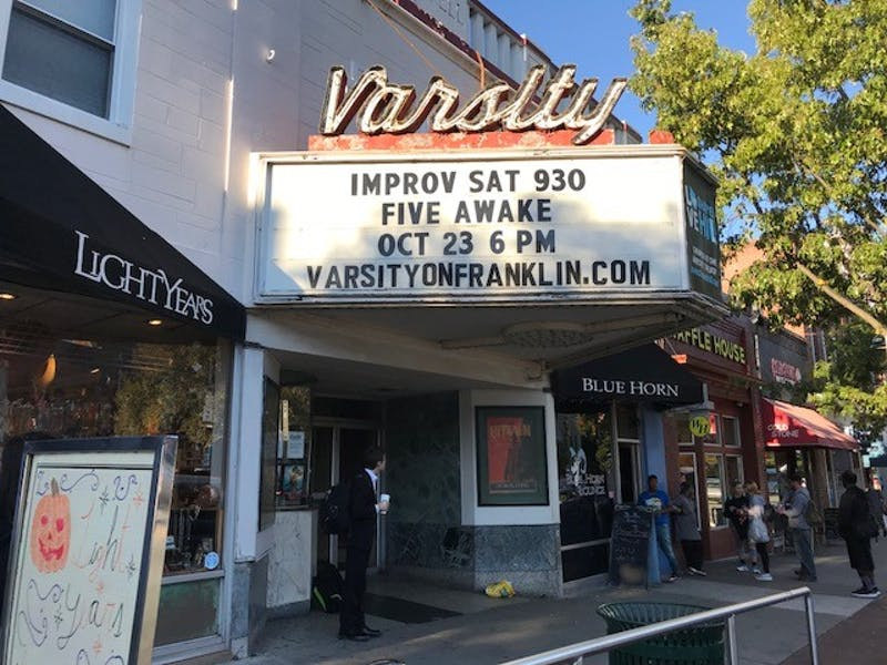 """The Compass Center hosted a screening of """"Five Awake"""" at the Varsity Theatre."""