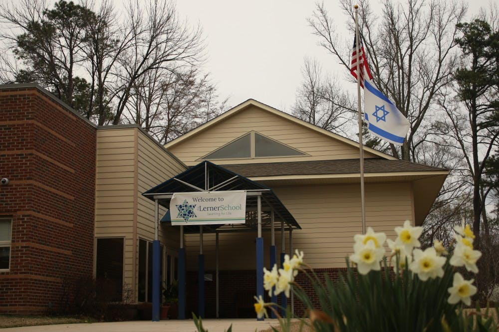 <p>On Wednesday, The Lerner Jewish Community Day School received an anti-semitic&nbsp;bomb threat.&nbsp;</p>