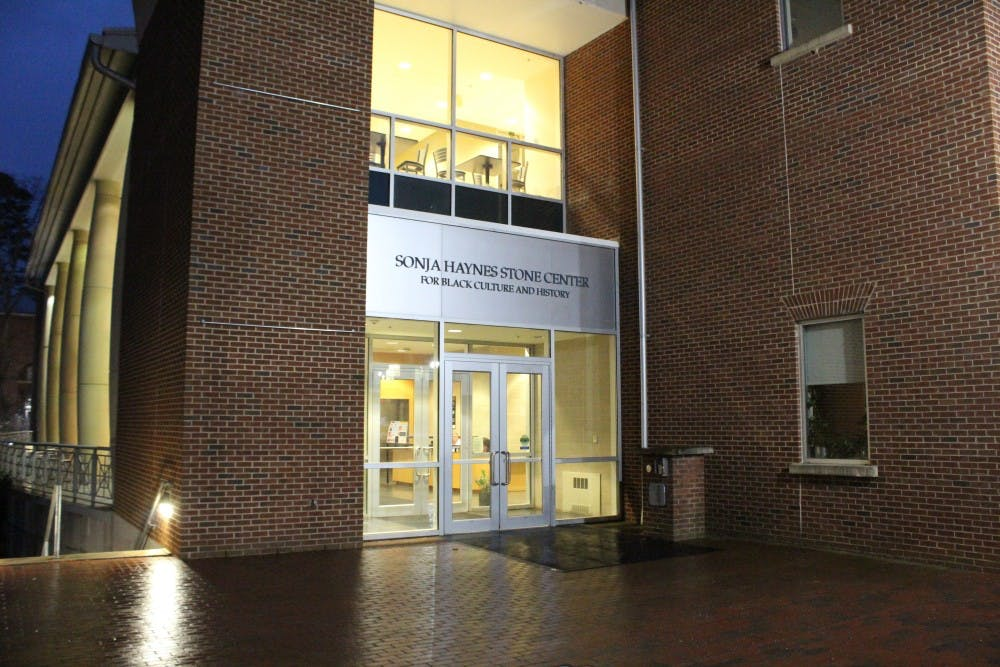 <p>The Sonja Haynes Stone Center for Black Culture and History on Thursday, Jan. 17. Artist Charles Williams will have a new exhibit in the center this spring.&nbsp;</p>