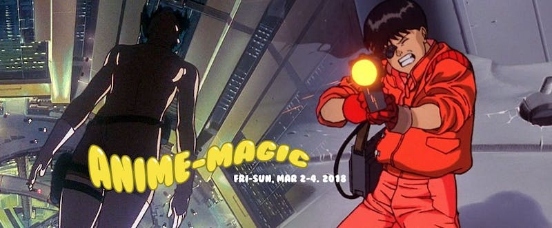 The Anime-Magic Film Series at The Carolina Theatre in Durham features anime and animated films from the United States and around the world. Courtesy of Elisabeth Branigan.