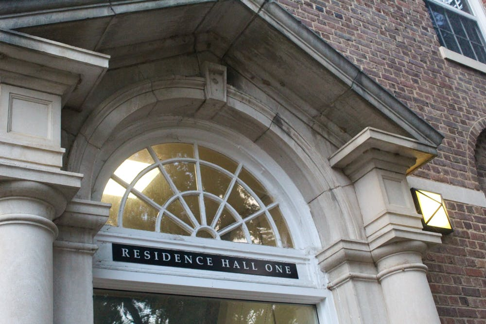 <p>UNC's Board of Trustees overturned a moratorium on renaming buildings on Thursday, July 16, 2020. Aycock Residence Hall, pictured here on Tuesday, Nov. 10, 2020, will be renamed Residence Hall One.</p>