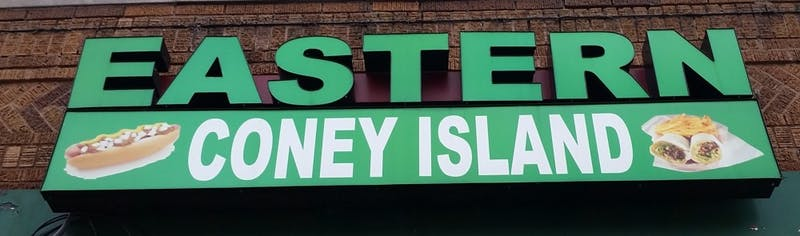 Eastern Coney Island is located on W. Cross St., in walking distance from EMU's campus.