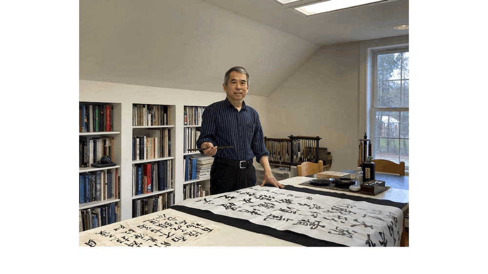 The Detroit Institute of Arts to feature EMU professor Shinming Shyu in an Asia Pacific American Heritage Month event