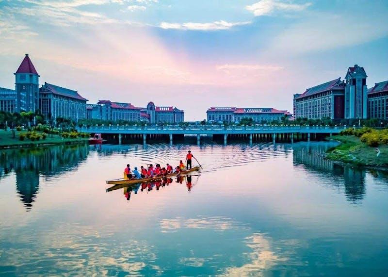 Beibu Gulf University