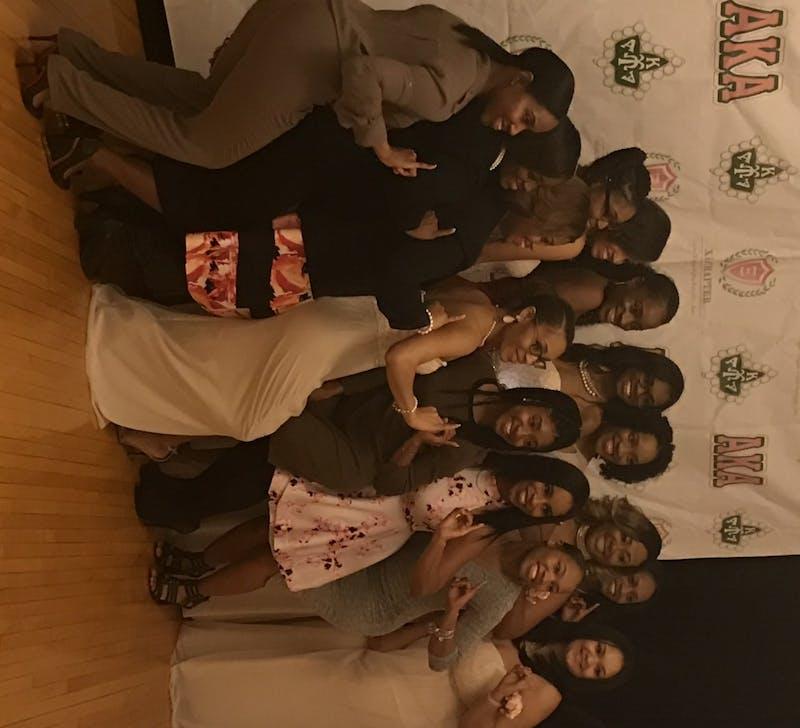 2017 Edith Penn Scholarship Ball