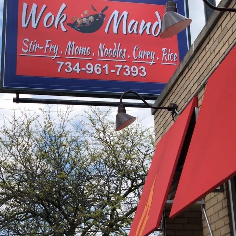 New Ypsilanti restaurant Wok Mandu. Retrieved from their Facebook page.