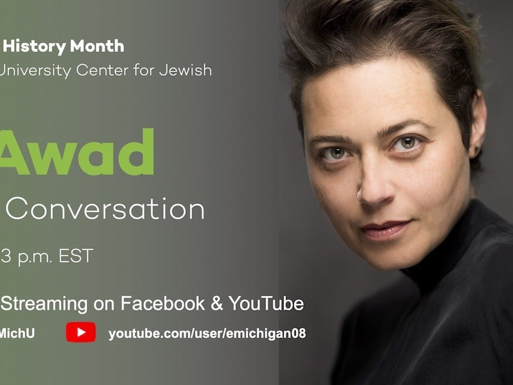 Promotional flyer for the concert with Mira Awad (photo courtesy of Dr. Martin Shichtman)