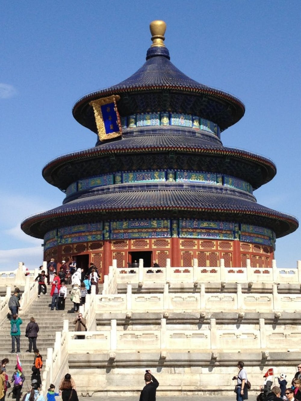 i-beijing-temple