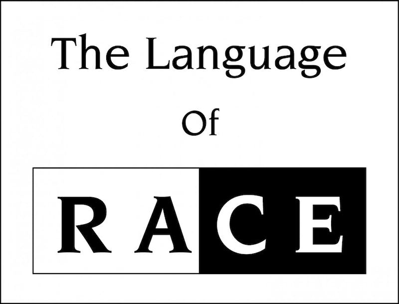 """Does language of """"white guilt"""" hold us back in our conversations on race?(Graphic by Ian Proano)"""