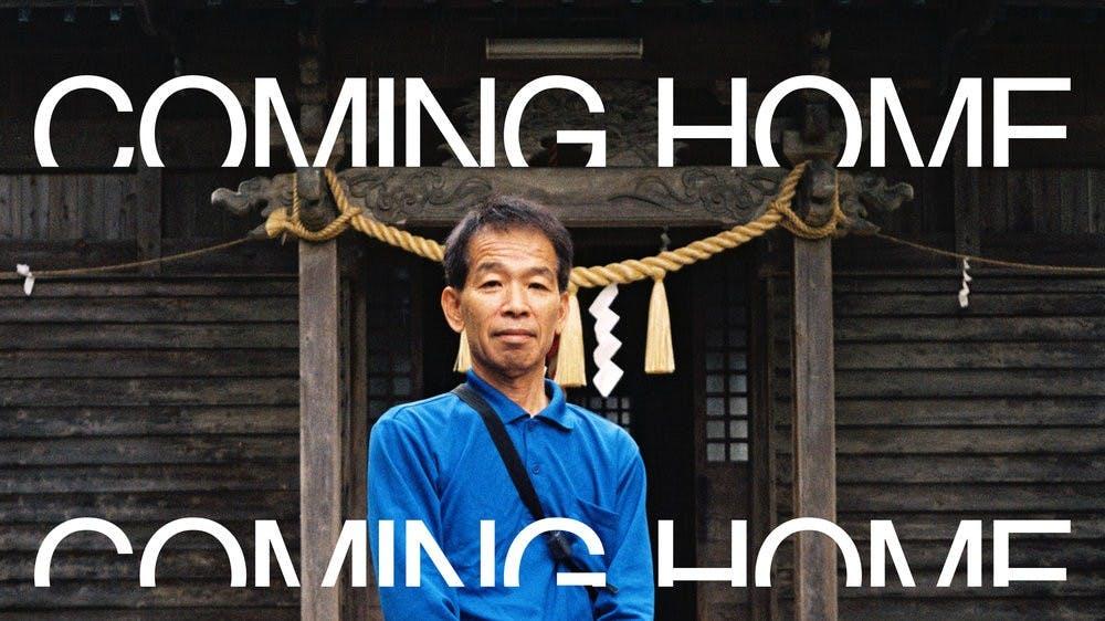 coming-home-rgb