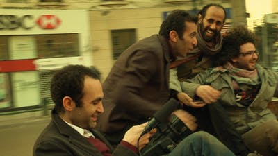 """In the Last Days of the City,"" is a film by Egyptian film-director Tamar El Said. It was released in 2016."