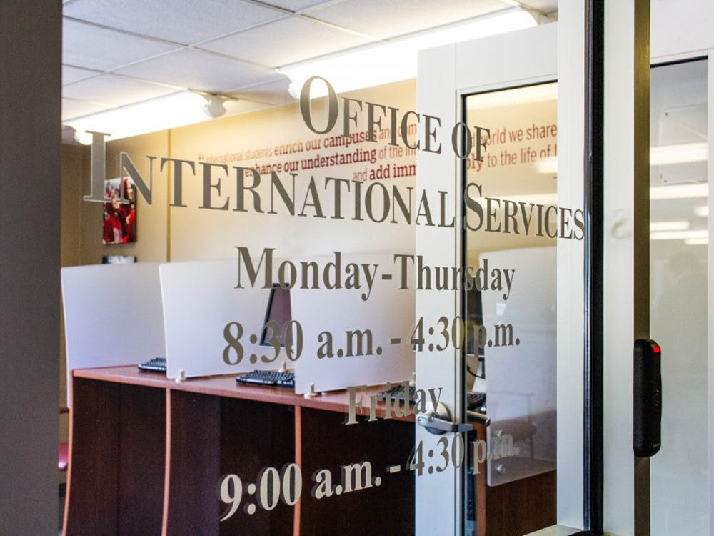 The Office of International Student Services is on the second floor of the Poplars building, which is located at 400 E. 7th St.